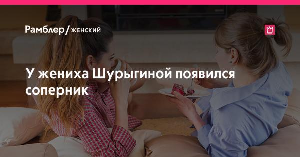 надонышке дело Дианы Шурыгиной Пусть говорят Первый канал